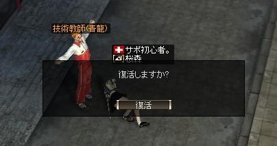 ran20050821[1027]000.jpg